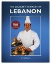 Chef Ramzi Cook Book English / Each