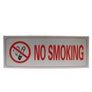 Officeship Stick Notice Signs - Aluminum NO SMOKING Wall Sign, 3.5