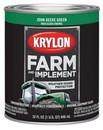 Krylon Farm  amp; Implement Paint - Aerosol