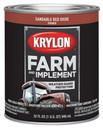 Krylon Farm  amp; Implement Primer - Aerosol