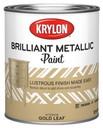 Krylon Farm  amp; Implement Reducer