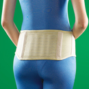 Oppo 2668 Magnetic Waist Belt, Elastic, Biomagnetic Supports