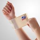 LP 633 Elastic Wrist Wrap