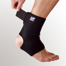 LP 764 Ankle Support