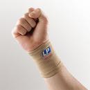 LP 959 Wrist Support