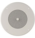 Bogen BG-ASWG1 Amplified Speaker w Fixed Volume Control