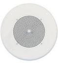 Bogen BG-CS1EZ 8 IN Ceiling Speaker OFF WHITE