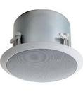 Bogen BG-HFCS1LP Low Profile Ceiling Speaker
