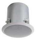 Bogen BG-HFCS1 High Fidelity Ceiling Speaker