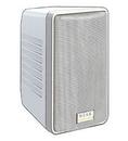 Bogen BG-S5W 150W 8 Ohm High-Performance Loudspeaker