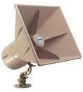 Bogen BG-SAH30 30 Watt Switching Amp Horn