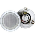 Bogen BG-SEC4T 4 inch round speaker 4 watts