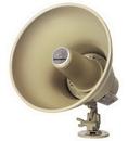 Bogen BG-SPT15A 15 Watt Horn with Transformer