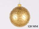 Winterland WL-BALL-120-GO 120MM Gold Ornament Ball With Gold Glitter Design