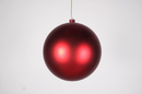 Winterland WL-ORN-BLKM-200-RE-UV 200MM Matte Red Ball Ornament W/Wire And UV Coating