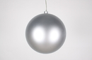 Winterland WL-ORN-BLKM-200-SLV-UV 200MM Matte Silver Ball Ornament W/Wire And UV Coating