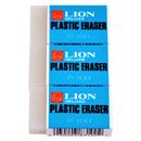 LION P-100P Translucent White Plastic Erasers