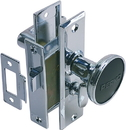 Perko MORTISE LATCH SET 0960DP0CHR (Image for Reference)