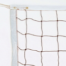 White Line Equipment Olympic Volleyball Net