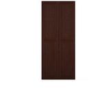 Salsbury Industries 11143DRK Double End Side Panel - for 18 Inch Deep Solid Oak Executive Wood Locker - Dark