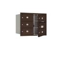 Salsbury Industries 3706D-05ZFU Recessed Mounted 4C Horizontal Mailbox - 6 Door High Unit (23 1/2 Inches) - Double Column - 5 MB2 Doors - Bronze - Front Loading - USPS Access