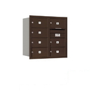 Salsbury Industries 3708D-07ZRP Recessed Mounted 4C Horizontal Mailbox - 8 Door High Unit (30 1/2 Inches) - Double Column - 7 MB2 Doors - Bronze - Rear Loading - Private Access