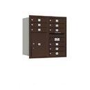 Salsbury Industries 3708D-09ZRU Recessed Mounted 4C Horizontal Mailbox - 8 Door High Unit (30 1/2 Inches) - Double Column - 9 MB1 Doors / 1 PL5 - Bronze - Rear Loading - USPS Access