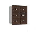 Salsbury Industries 3709D-05ZRP Recessed Mounted 4C Horizontal Mailbox (Includes Master Commercial Lock)-9 Door High Unit (34 Inches)-Double Column-5 MB3 Doors-Bronze-Rear Loading-Private Access