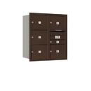 Salsbury Industries 3709D-06ZRU Recessed Mounted 4C Horizontal Mailbox - 9 Door High Unit (34 Inches) - Double Column - 1 MB1 Door / 5 MB3 Doors - Bronze - Rear Loading - USPS Access