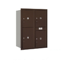 Salsbury Industries 3711D-4PZRU Recessed Mounted 4C Horizontal Mailbox-11 Door High Unit (41 Inches)-Double Column-Stand-Alone Parcel Locker-3 PL5's and 1 PL6-Bronze-Rear Loading-USPS Access