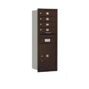 Salsbury Industries 3711S-04ZRP Recessed Mounted 4C Horizontal Mailbox - 11 Door High Unit (41 Inches) - Single Column - 4 MB1 Doors / 1 PL5 - Bronze - Rear Loading - Private Access