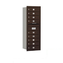 Salsbury Industries 3711S-09ZRP Recessed Mounted 4C Horizontal Mailbox - 11 Door High Unit (41 Inches) - Single Column - 9 MB1 Doors - Bronze - Rear Loading - Private Access