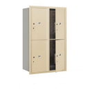 Salsbury Industries 3712D-4PSFU Recessed Mounted 4C Horizontal Mailbox-12 Door High Unit (44 1/2 Inches)-Double Column-Stand-Alone Parcel Locker-4 PL6's-Sandstone-Front Loading-USPS Access