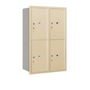 Salsbury Industries 3712D-4PSRP Recessed Mounted 4C Horizontal Mailbox-12 Door High Unit (44 1/2 Inches)-Double Column-Stand-Alone Parcel Locker-4 PL6's-Sandstone-Rear Loading-Private Access