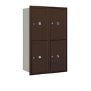 Salsbury Industries 3712D-4PZRU Recessed Mounted 4C Horizontal Mailbox - 12 Door High Unit (44 1/2 Inches) - Double Column - Stand-Alone Parcel Locker - 4 PL6's - Bronze - Rear Loading - USPS Access