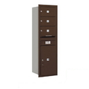 Salsbury Industries 3714S-03ZRP Recessed Mounted 4C Horizontal Mailbox - 14 Door High Unit (51 1/2 Inches) - Single Column - 3 MB2 Doors / 1 PL6 - Bronze - Rear Loading - Private Access