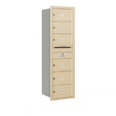 Salsbury Industries 3714S-06SRP Recessed Mounted 4C Horizontal Mailbox - 14 Door High Unit (51 1/2 Inches) - Single Column - 6 MB2 Doors - Sandstone - Rear Loading - Private Access