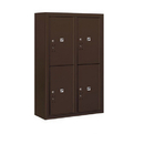 Salsbury Industries 3812D-4PZFP Surface Mounted 4C Horizontal Mailbox Unit-12 Door High Unit (45-5/8 Inches)-Double Column-Stand-Alone Parcel Locker-4 PL6's-Bronze-Front Loading-Private Access
