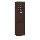 Salsbury Industries 3911S-04ZFP Free-Standing 4C Horizontal Mailbox Unit - 11 Door High Unit (69-1/4 Inches) - Single Column - 4 MB 1 Doors / 1 PL5 - Bronze - Front Loading - Private Access