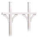 Salsbury Industries 4875WHT Deluxe Mailbox Post - Bridge Style for (5) Mailboxes - In-Ground Mounted - White