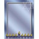 The Image Shop OLHX08 Hanukkah Letterhead, 100 pack