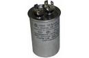 Goodman CAP125000370RPP Cap, 12.5 Mfd/370V/ Rd