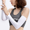 TOPTIE UV Sun Protection Arm Sleeves - Cooling Compression Sleeves for Men & Women