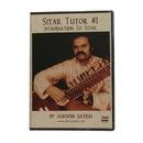 Batish Introduction To Sitar, DVD
