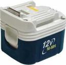 Makita Battery 12V 3 Amp