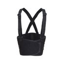 Body sport ZRB111REG Body Sport Ultra Lift Back Support With Suspenders, Black, Regular (32