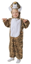Morris Costumes AF-014TS Tiger Striped Plush 1 To 2