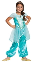 Morris Costumes DG-66624K Jasmine Classic Child 7-8