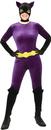 Rubie's 88103SM Catwoman Gotham Girls Small