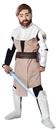 Rubie's RU-883197SM Obi Wan Kenobi Dlx Child Small